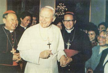 Cardinal Thuan with Pope John Paul II